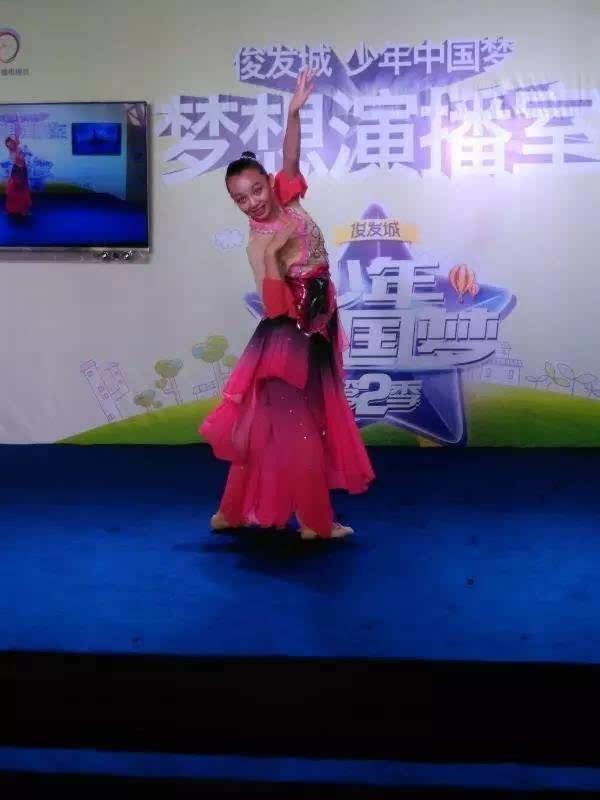 少年中国梦 我的舞蹈鞋