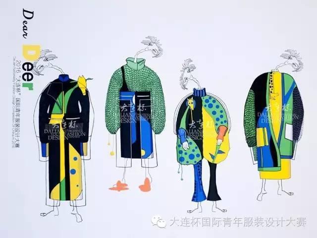 """2016""""大连杯""""国际青年服装设计大赛入围作品公示"""