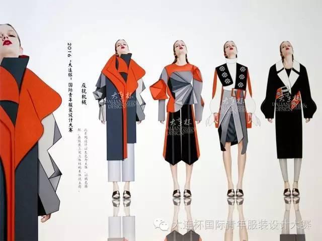 服装设计比赛作品_2011针织服装设计大赛优秀奖作品对撞蝶讯