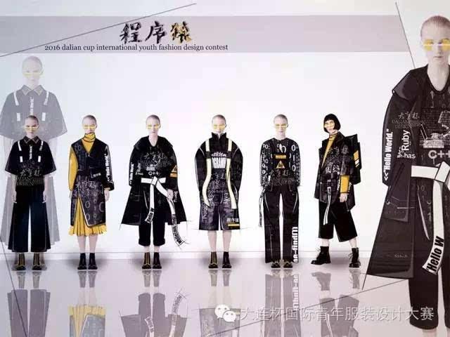服装设计比赛作品_第十届中国大朗毛织服装设计大赛得奖作品效