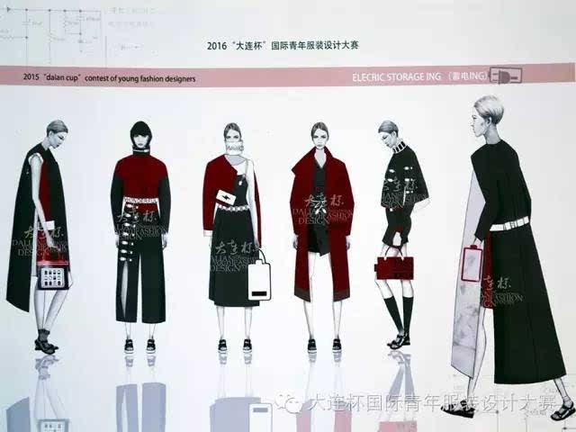 服装设计比赛作品_