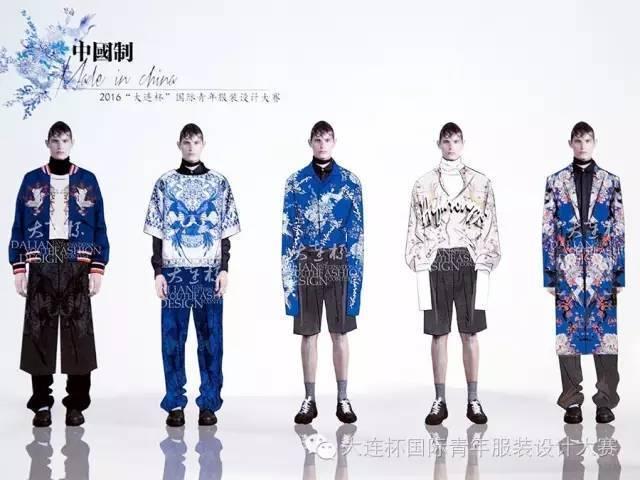 2016大连杯青年作品壁柜推门设计图服装设计v青年入围1国际效图片