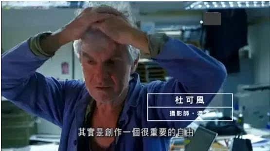 例如《阿飞正传》,《重庆森林》等电影中,电影基调颜色为蓝色和绿色