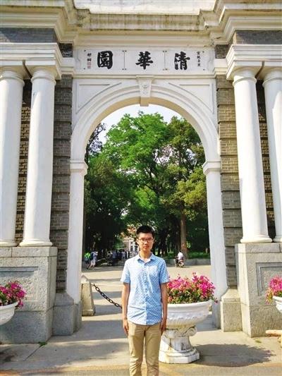 我现在是河南省一名高二职高学生,我想转入普