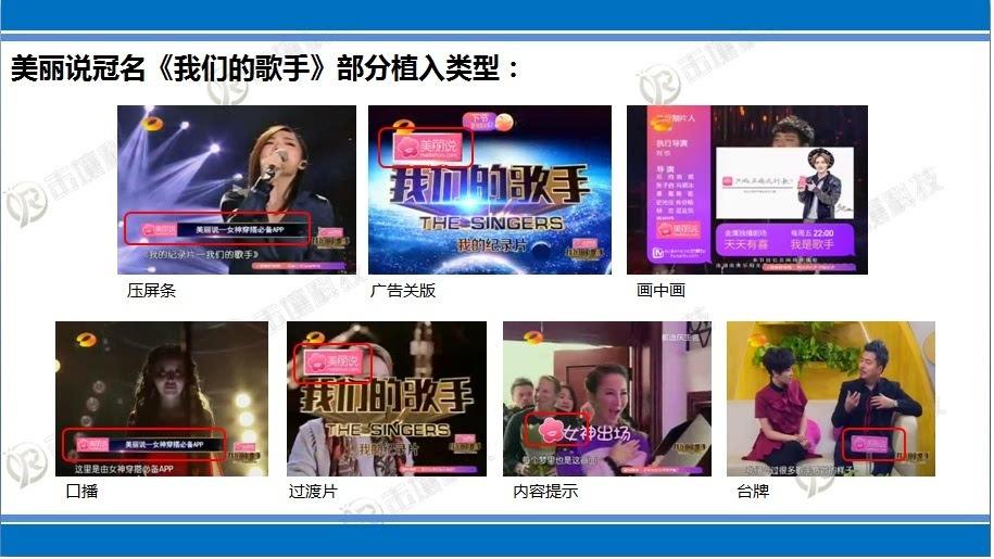 麦当劳赞助的综艺节目_山东综艺频道在线直播中秋节目_主持人台词我们的节目是由什么什么冠名赞助播出