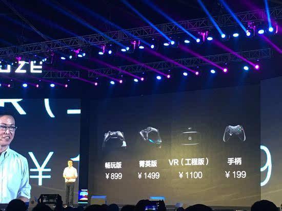 战斧F1销量不佳 游戏主机在中国就是不行?的照片
