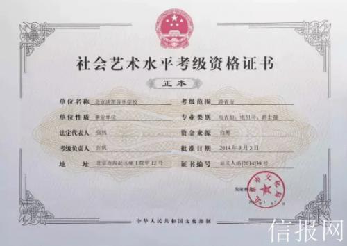 上海滩笛子简谱-考级有声曲谱 上海国际乐展首发