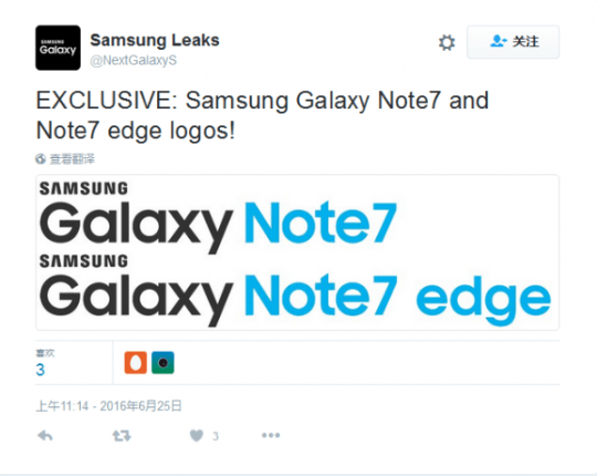 Galaxy Note 7/Note 7 edge LOGO曝光:新增珊瑚蓝版本的照片 - 2