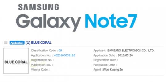 Galaxy Note 7/Note 7 edge LOGO曝光:新增珊瑚蓝版本的照片 - 4