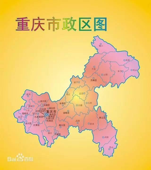 重庆2018年经济总量是两万亿吗_重庆夜景