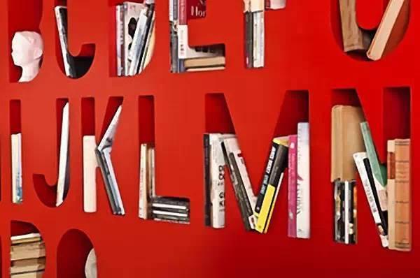 3.书架的创意摆放设计图片