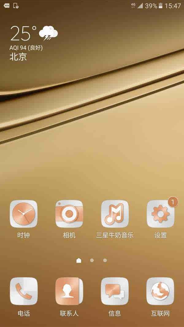 中国特供的三星Galaxy C5体验:中端价位的搅局者的照片 - 12