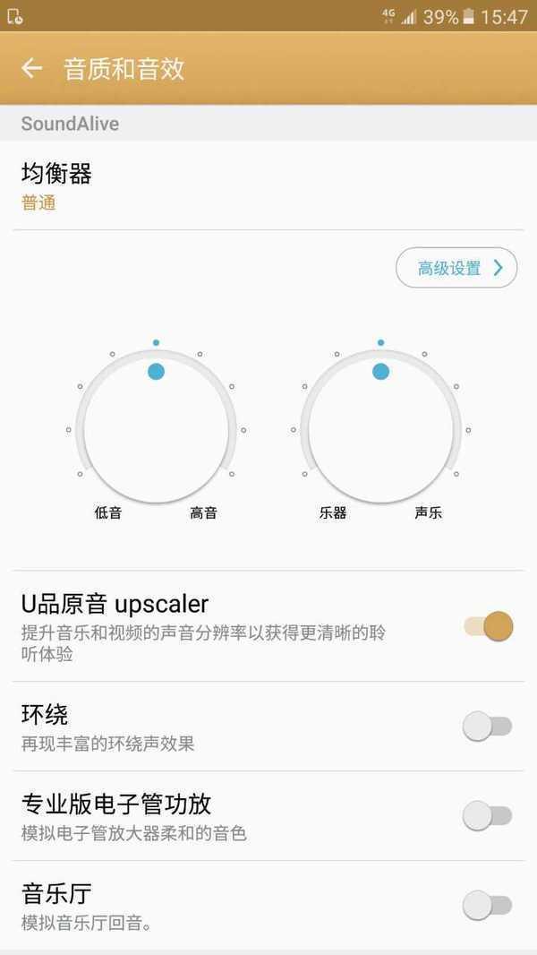 中国特供的三星Galaxy C5体验:中端价位的搅局者的照片 - 14
