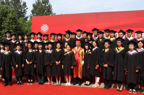 河北大学工商学院举行2016年毕业典礼