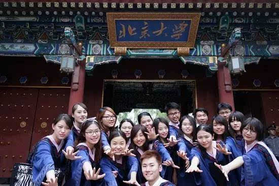 [高校日语专业系列访谈]北京大学:来北大学日语