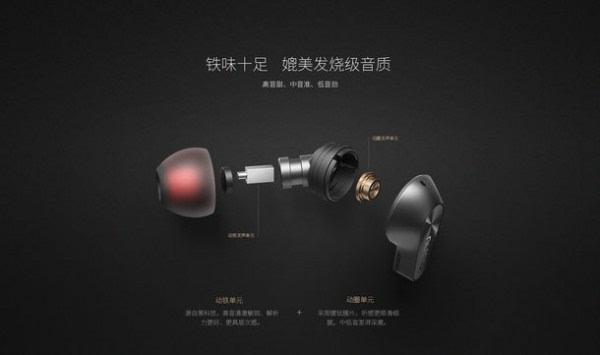 红与黑的碰撞:努比亚发布新款圈铁耳机 售价99元的照片 - 4