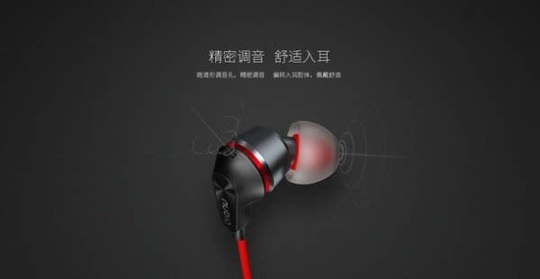 红与黑的碰撞:努比亚发布新款圈铁耳机 售价99元的照片 - 8