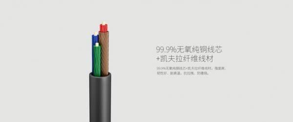 红与黑的碰撞:努比亚发布新款圈铁耳机 售价99元的照片 - 9