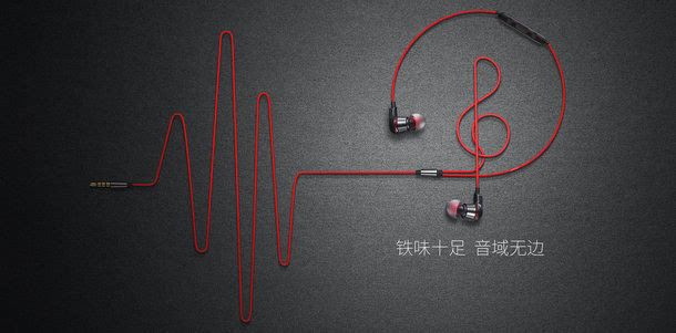 红与黑的碰撞:努比亚发布新款圈铁耳机 售价99元的照片 - 13