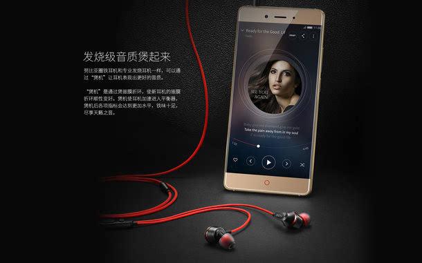 红与黑的碰撞:努比亚发布新款圈铁耳机 售价99元的照片 - 1
