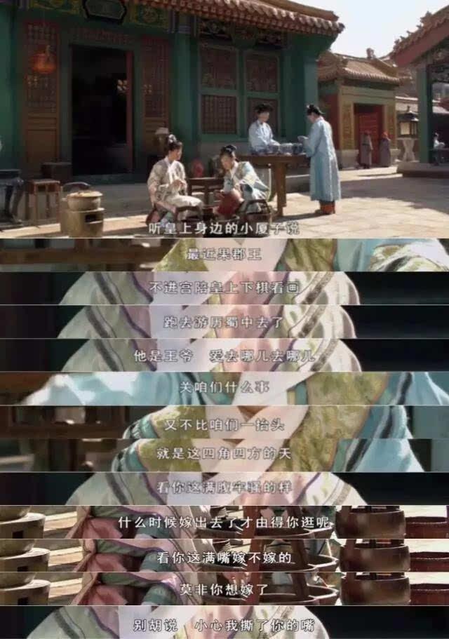 甄嬛传:当你骂浣碧和安陵容的时候,请先反省下自己