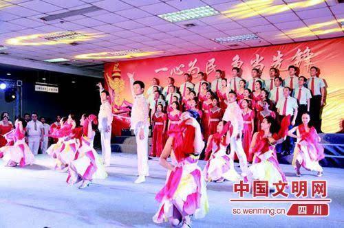 [巴中] 市政务中心举行庆祝建党95周年文艺汇演