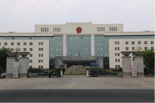 河北涉县:一个民营企业家的艰难