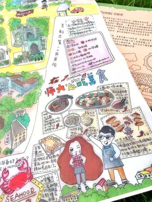 山西一大学生手绘校园地图