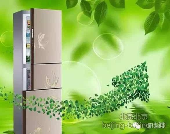 6,存贮食物的电冰箱不宜同时储藏化学药品.