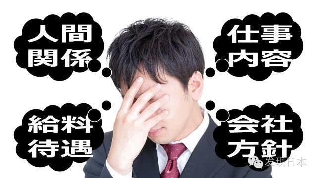 日本人与中国人,到底谁活得更累?