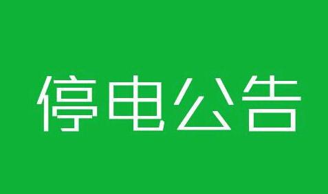 logo 标识 标志 设计 矢量 矢量图 素材 图标 477_283