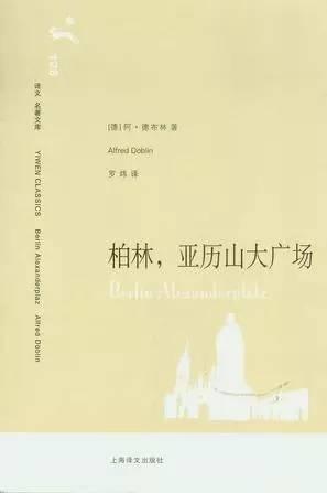 2019小说排行榜前100_最新小说下载,最新武侠修真TXT电子书下载,好看的武