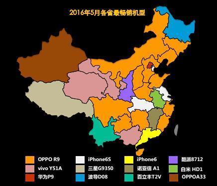 中国移动用户最多的十大手机品牌:苹果第一小米第二的照片 - 4