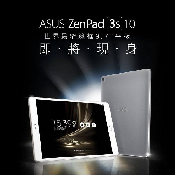 窄边框9.7英寸高性能Android平板:华硕ZenPad 3s七月上市的照片