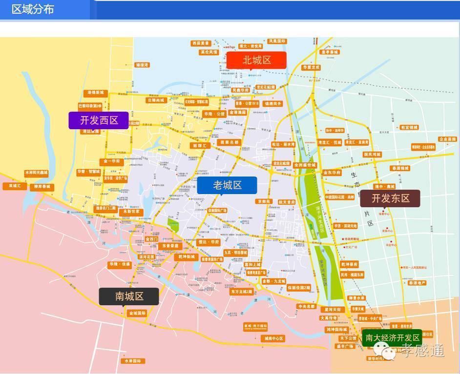 湖北省孝感地图高清版