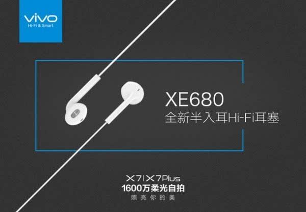 平头HiFi耳塞新选择:vivo发布新款XE680耳机的照片 - 1