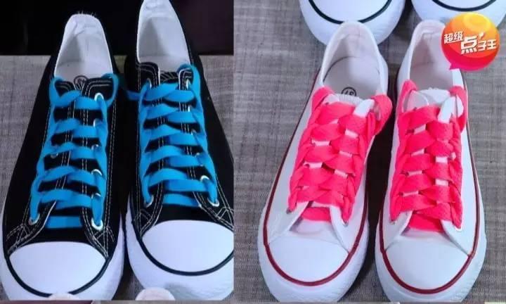 技巧|各种炫酷鞋带系法,学会天天穿新鞋!