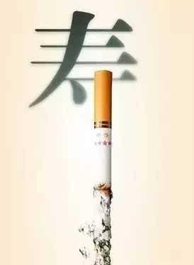 什么牌子的细支烟便宜