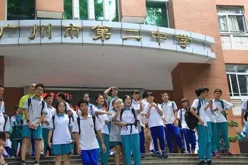 11广州市第二中学图片