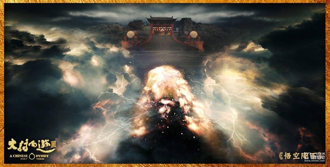 近日《大话西游3》正式曝光手绘场景图,气势恢宏的场景与至尊宝紫霞之