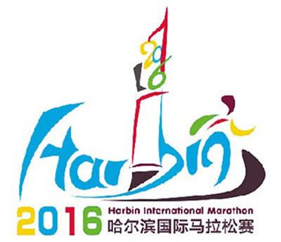 logo选择防洪纪念塔作为设计灵感,是为了更好地体现团结,拼搏