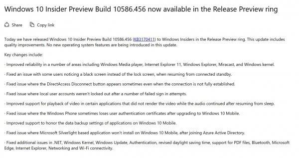 Windows 10 Build 10586.456累积更新日志曝光的照片 - 2