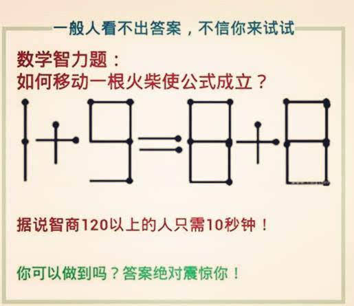 电路 电路图 电子 原理图 515_445