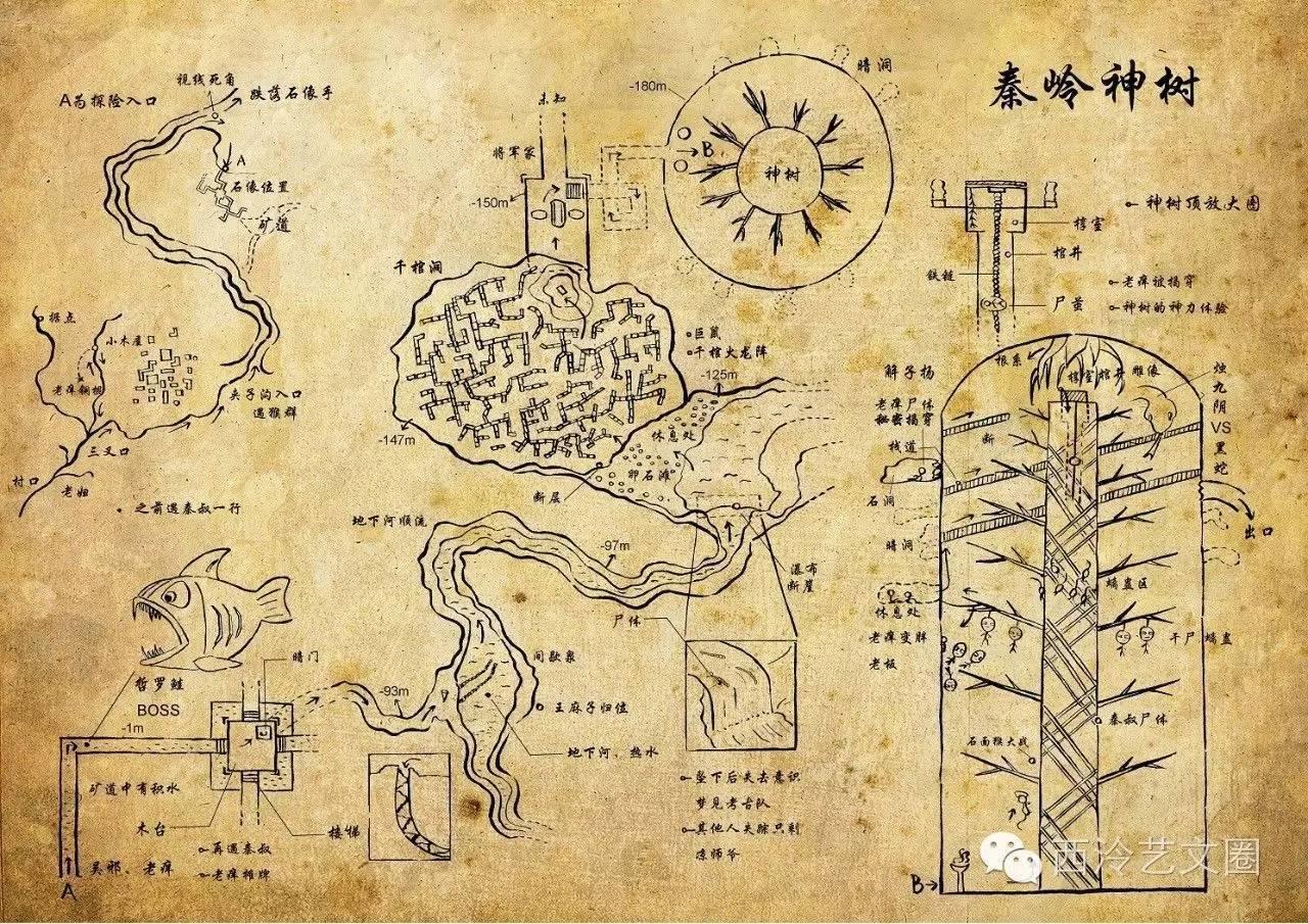 秦岭神树也是万奴王_秦岭神树陵墓_秦岭神树是谁的墓_钟爱阁