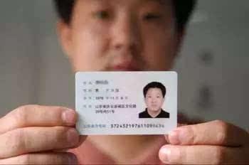 人口普查外地的怎么登记_普查人口登记表格图片