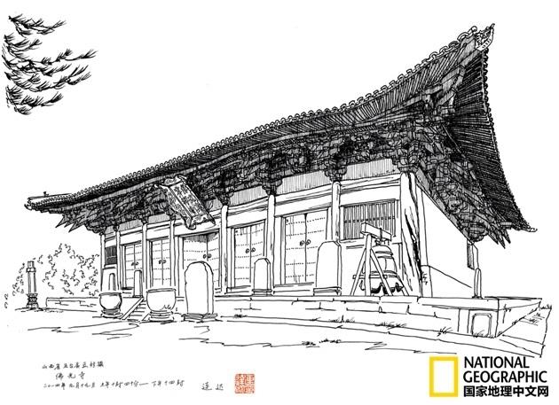 东北特色建筑手绘