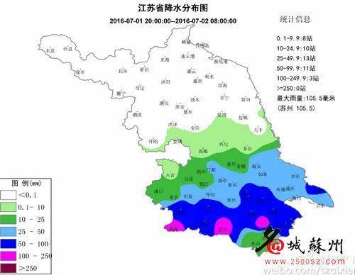 超警戒水位100厘米 京杭大运河苏州段紧急停航