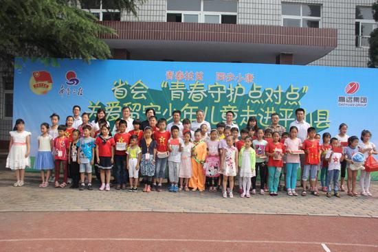 关爱留守少年儿童学校走进小学的宗旨山区爱心图片