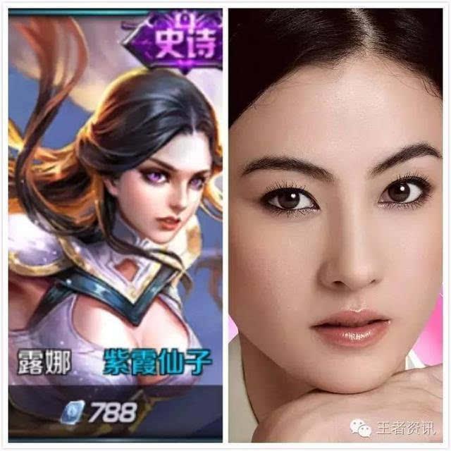 12.露娜(紫霞仙子) vs