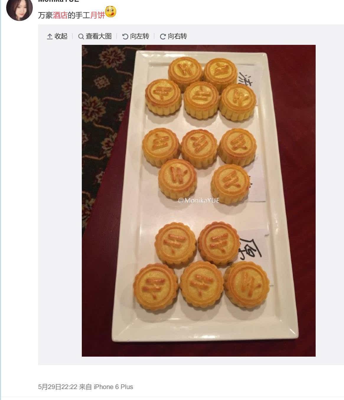 为什么今年的酒店月饼季比以往来得更早一些